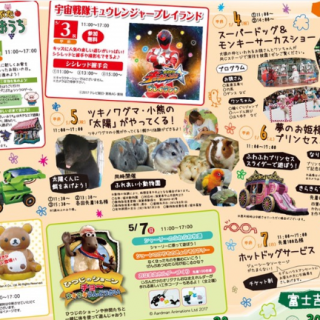 GOLDEN WEEK HOUSING FAIR ♪ 4月29日(祝)より開催!