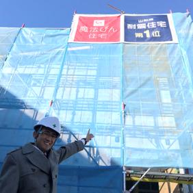 【連載ブログ】お家が建つまでの軌跡...✧*。~魔法びん住宅~