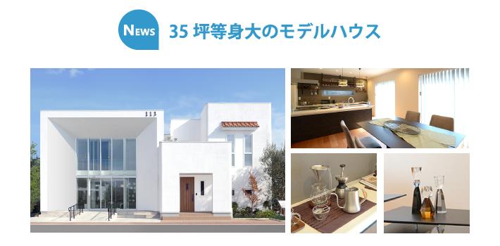 news_20181006_03.jpg