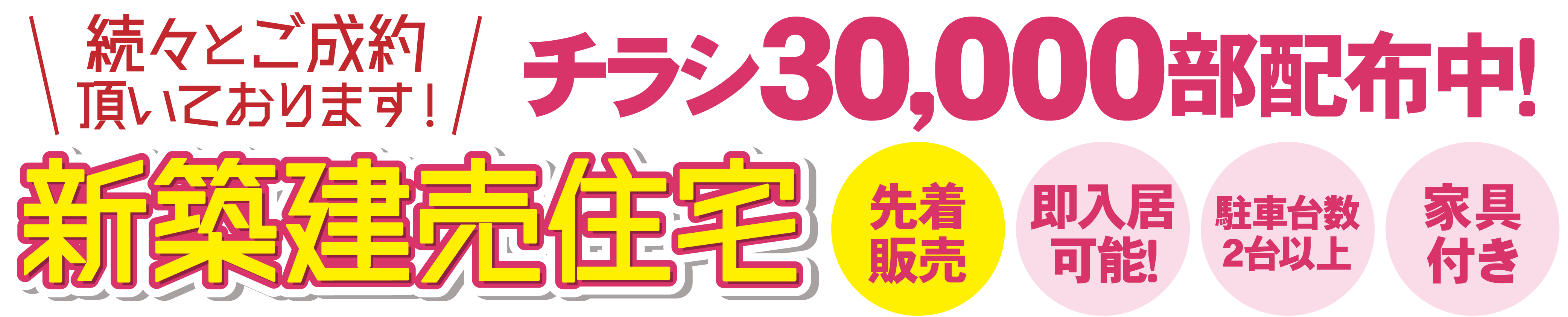 banner0302-01.png